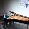 RMF 2019: Mitsuko Uchida, Klavier auf Schloss Johannisberg © RMF / Ansgar Klostermann