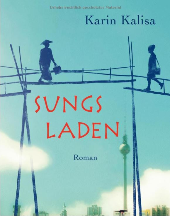 2103_sungs_laden