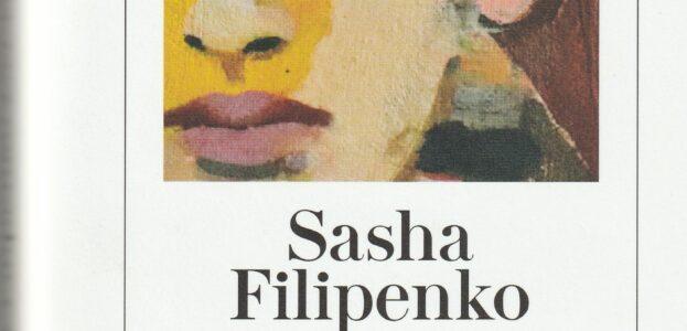 2106_filipenko